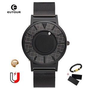 EUTOUR магнитные стальные шаровые часы для мужчин роскошные полосатые мужские модные простые парные часы кварцевые часы модные мужские часы н...