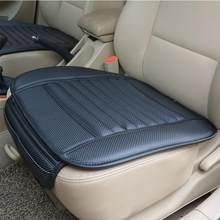Couverture de siège avant et arrière de voiture, 1 pièce, en cuir PU respirant, tapis de charbon de bambou, coussin de siège de voiture quatre saisons, accessoires de voiture