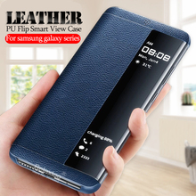 Leather PU Flip Case For samsung A50 2019 phone cover on the For samsung galaxy a10 a20 a30 a40 a60 a70 smart Window View coque