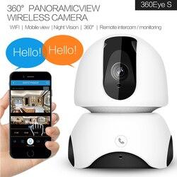 HD 1080P bezprzewodowa kamera ip poruszać się wykrywania IR Night Vision kamera wifi bezpieczeństwo w domu nadzoru jednym dotknięciem otrzymać telefon zwrotny od niania elektroniczna baby monitor w Kamery nadzoru od Bezpieczeństwo i ochrona na