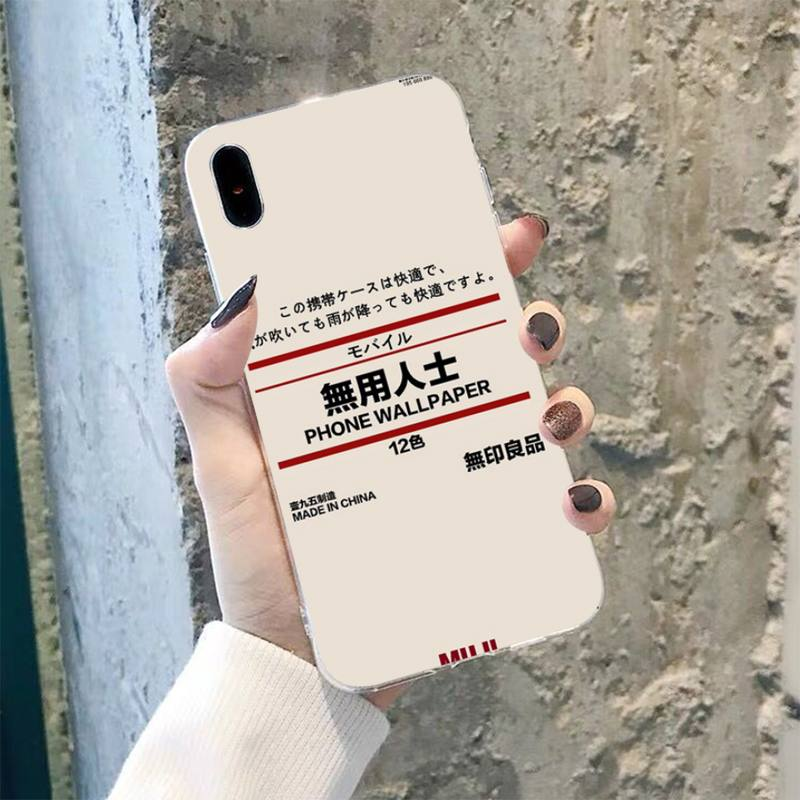 Toplbpcs Luxury Muji Japanese Text Letter Black Phone Case Hull For Iphone 8 7 6 6s Plus X 5s Se 2020 Xr 11 Pro Xs Max Phone Case Covers Aliexpress