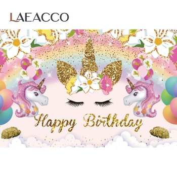 Laeacco Happy Birthday Unicorn Party Rainbow Balloons Flower Golden Dots Baby Child Banner Photo Background Photography Backdrop