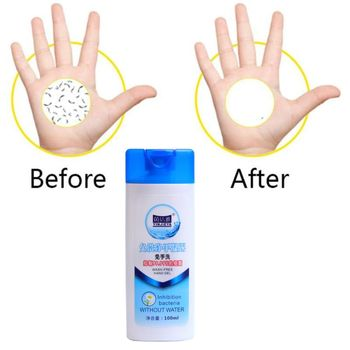 100ml Portable Size Hand Gel  Antibacterial Hand Sanitizer Anti-Bacteria Disposable