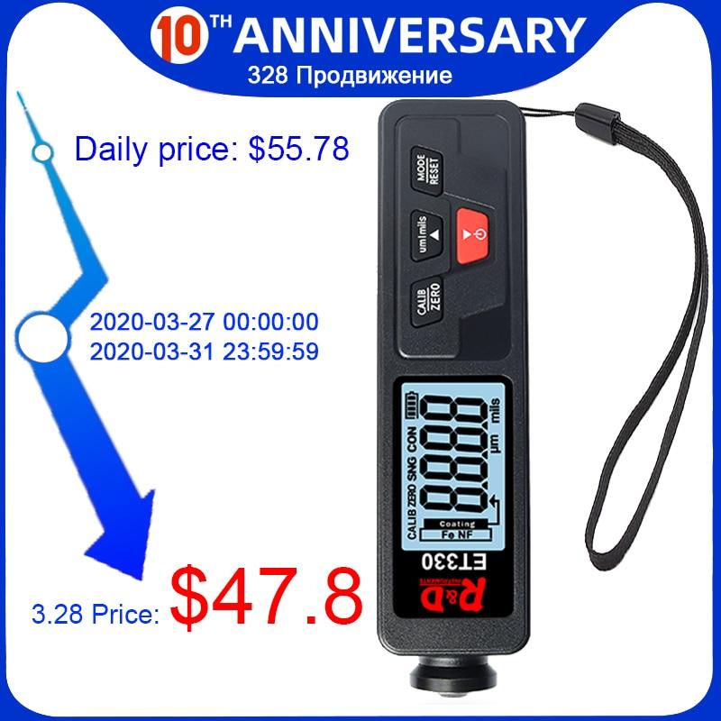 R&D ET330 Car Paint Thickness Gauge Electroplate Metal Coating Thickness Gauge For Car 0-1500um Fe & NFe Coating Tester Meter