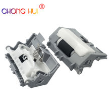 ChongHui Pickup Roller for HPM402/M403/M426/M427 Rubber Wheel High Quality Printer Parts Paper