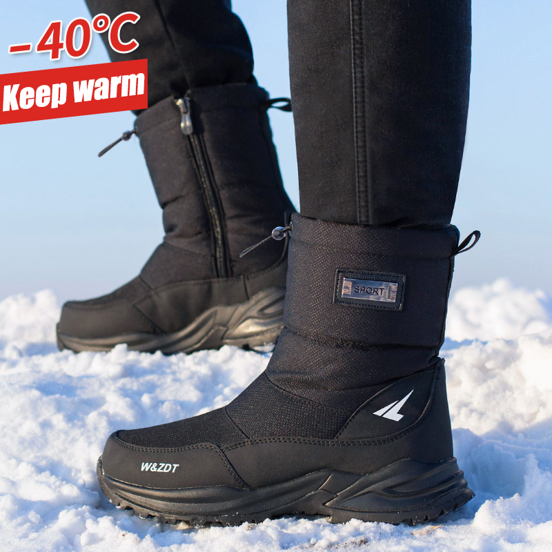 Winter High Boots For Man Outdoor Travel Snow Boots Zipper Non-slip Cotton Shoes Men Plus Velvet Keep Warm Casual Shoes Male 45