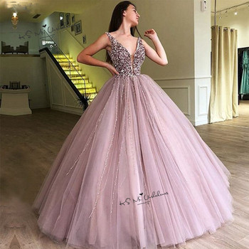 Pink Masquerade Quinceanera Dresses Ball Gowns Pearls Dress for 15 Years Vestidos Debutante Long Prom Party 2020 - discount item  28% OFF Special Occasion Dresses