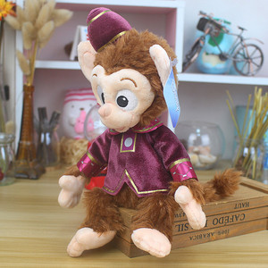 Image 4 - Original Mystic Point Aladdin Monkey Abu Stuff Plush Toy Doll Kids Birthday Gift Collection 28cm