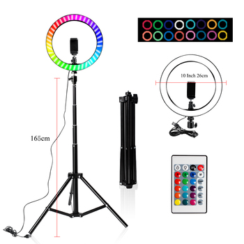 10 Inch Led Ring Light Usb RGB Ringlamp USB Light Ring Photo Selfie Lamp with Remote Phone Stand for Streaming Video Photography 12