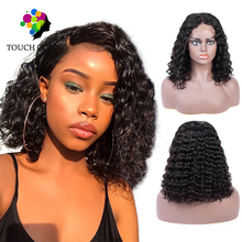 цена на Afro Deep Curly Bob Lace Front Wigs Kinky Curly Wig Brazilian Human Hair Deep Wave Wig Front Short Blunt Cut Wig Cabelo Humano