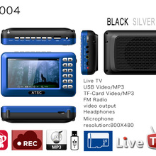 With Amplifier Radio Player mini TV United States Mexico 4.3'' inch ATSC Portable TV