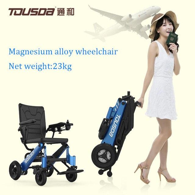 2020 bonne qualité prix moins cher léger pliable électrique fauteuil roulant pour personnes âgées