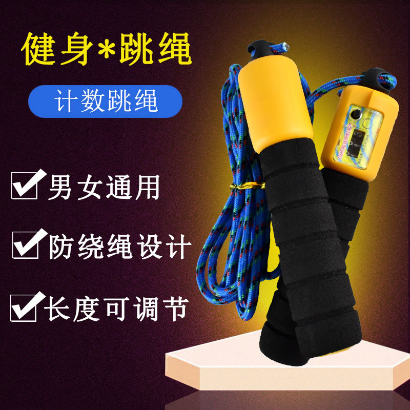 Jump Rope Adult Children Men And Women Sports Fitness Count Students Single Person Wooden Handle The Academic Test For The Junio
