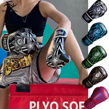 Adult Children Boxing Gloves Kids Professional Training Fighting Gloves Muay Thai Sparring Punching Kickboxing PU MMA Gloves