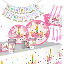 HUIRAN Unicorn Disposable Party Tableware Birthday Decorations Accessories Event Supplies Favors Unicornio
