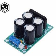 GREAT IT PW28 двойной силовой фильтр усилитель мощности плата выпрямителя высокого тока 25А плоский мост нерегулируемый блок питания DIY