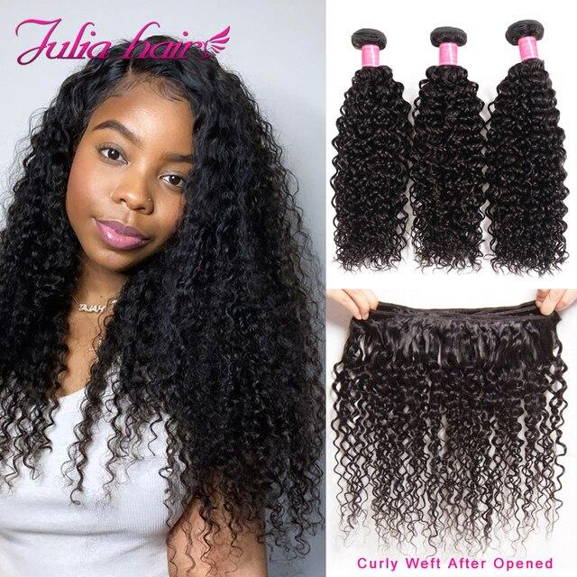 Malezyjskie pasma kręconych włosów 100% doczepy z ludzkich włosów Ali Julia Remy splecione kręcone włosy naturalny kolor Jerry pasma kręconych włosów
