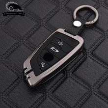 Zinc alloy Car Key Case Key Cover Key Shell Protector for BMW X5 F15 X6 F16 G30 7 Series G11 X1 F48 F39 Accessories Car Styling car aluminium alloy key case cover