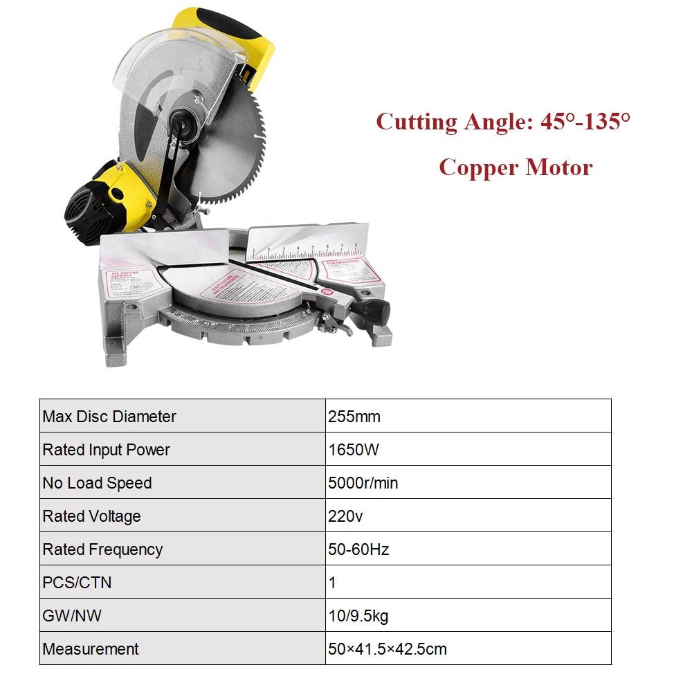 H491947aedd3745c2820b27ca53e9212an - LIVTER multifunctional wood aluminum cutting machine single bevel compound mitre saw