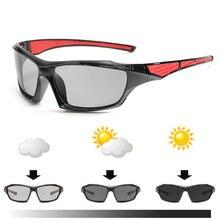 Солнцезащитные очки фотохромные спортивные автоматически Меняющие