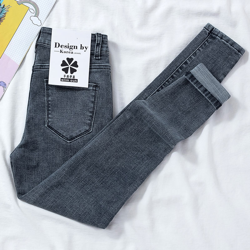 High Waist Skinny Jeans Woman Chic Elastic Show Slim Gray Solid Denim Pencil Pants Woman Korean Fashion Jean Female Plus Size