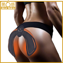 EMS Hip Trainer Muscle Vibration 6 Modes Exercise Machine Home Fitness Equipment Buttocks Butt Lifting Slimming Body Shaping