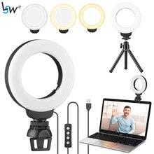 טבעת אור עבור מחשב נייד מחשב ועידת וידאו תאורת זום שיחת תאורה עם קליפ חצובה מצלמת אינטרנט הזרמת Selfie איפור