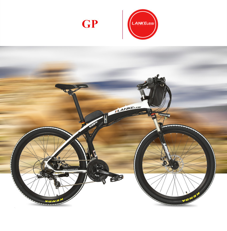 Lankeleisi 189.47 electric bicycle, folding bicycle, 26 inches, 36/48 V, 240 W, disk brake, fast folding, mountain 20
