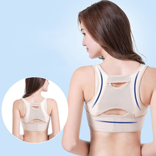 Woman Hump Correction Belt Chest Supports Straps for Lady Female S Size Skin Color