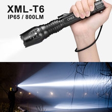 Rechargeable Flashlight Outdoor Camping Tactical Flashlight
