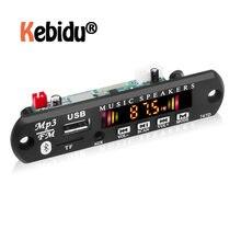 Kebidumei Bluetooth 5.0 MP3 dekoder WMA WAV FLAC APE płyta dekodera moduł Audio USB TF Radio z nagrywaniem połączeń