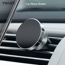 цена на Universal Car Holder Flexible 360 Degree Rotating Magnetic Mobile Phone Holder Air Vent Mount Magnet Stand in Car For iPhone XS
