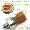 OEM датчик давления масла переключатель 25070-CD000 для Nissan Frontier Pathfinder 2005-2007 PS417 201-2368 1S6896 25070CD00A 25070CD000