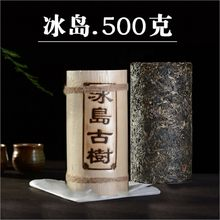 500g China Yunnan Oldest Raw pu'er Tea Column Iceland Ancient Tree Detoxification Beauty Green Food