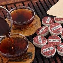 250 г 5 лет Чэнь пучжэнь Muxiang Чэнь Юн Чай пуэр приготовленный чай Xiaoyan чай Три высокой красоты чай CHENGXJ