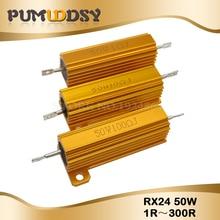 RX24 50 Вт Алюминий Мощность металлический корпус проволочный резистор 0,01~ 100K 0,1 1 1,5 2 6 7 8 10 20 100 150 200 300 1-10 K 100K ohm
