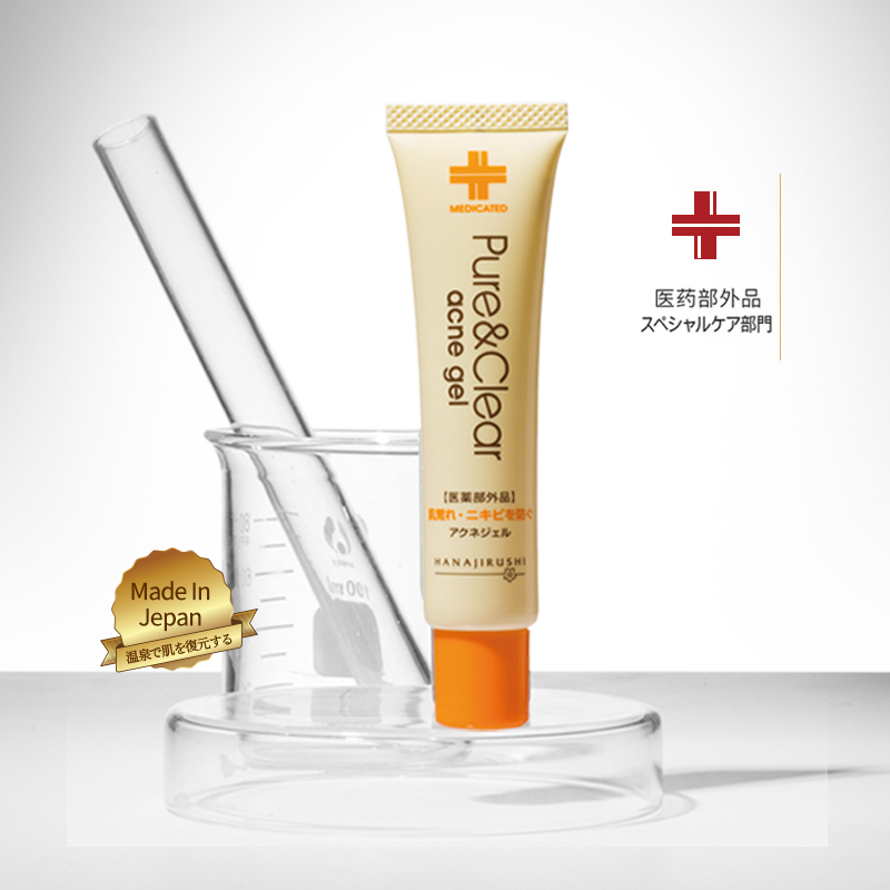 HANAJIRUSHI Acne Treatment Remove Acne Pimple Gel Medicate Pure And Clear Acne Gel Deep Oil Control Anti-Acne Moisture Skin 25g