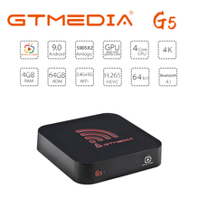 New G5 Smart Android 9.0 TV Box Amlogic S905X2 Qua