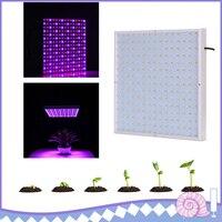 أضواء LED 225 تزايد مصابيح الطيف الكامل النبات تنمو مصباح داخلي النباتات المائية المهنية النبات تنمو ضوء الخضروات