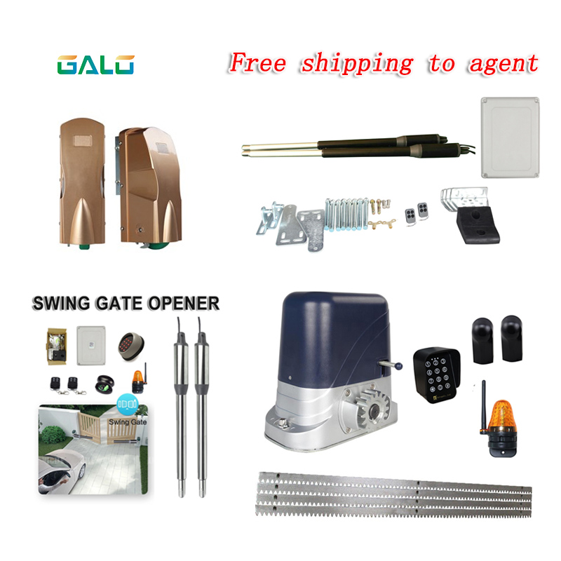 Free Shipping GALO Residential Gear System Electric Barrier/swing/sliding Gate Door Opener Motor To Transport Agent