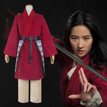 New Movie Hua Mulan Cosplay Costumes Princess Dresses up for Adults Kids Performance Halloween Costume Armor(China)