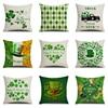 Happy Saint Patricks Day Decor For Home Shamrock Clover Pillowcase St.Patricks Day Party Decor Irish Party Supplies Favor Gift 6