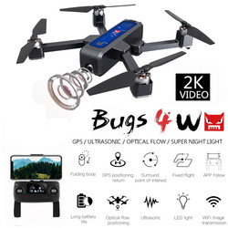 Profession 5G GPS With 2K HD Camera Brushless Foldable Drone WIFI FPV Anti-shake 1.6KM 25Minute Optical Flow RC Quadcopter