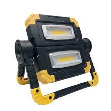 Работа початка Светильник светодиодный портативный 360 вращения водонепроницаемый аварийного прожектор Перезаряжаемый прожектор отдых на природе света