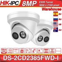 Hikvision оригинальная IP-камера DS-2CD2385FWD-I 8 Мп сетевая камера видеонаблюдения H.265 камера видеонаблюдения POE WDR SD слот Hikvision OEM