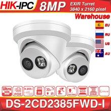 Hikvision caméra IP dorigine DS 2CD2385FWD I 8MP réseau CCTV caméra H.265 CCTV sécurité POE WDR SD fente pour carte Hikvision OEM