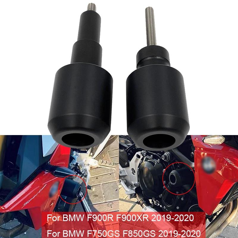 2019-2020 для BMW F900R XR F750 F850 GS двигатель мотоцикла противоударный шаровой пом алюминиевая рама противоударный слайдер Понижающие защитные детали