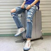 Hole Slim Jeans Men Solid Ankle Length Straight Design Destroyed Ripped Denim Pants Casual Pencil Jeans Mens Clothing Fashion недорго, оригинальная цена