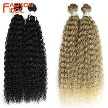 FASHION IDOL – Extensions de cheveux synthétiques de 22 pouces, mèches naturelles crépues et bouclées, résistantes à la chaleur, en lot de 2 pièces