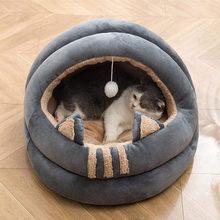 Lit pour chat et chien, niche en molleton avec pompon, lit chaud et doux, tapis de couchage, coussin pour chiot et chaton, fournitures d'hiver